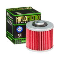 Масляный фильтр, HF 145 350