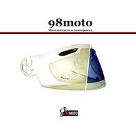 Антизапотевающая универсальная линза (пинлок) Raleri FogStop PhotoChromatic Small, 263*80, фотохром 3500