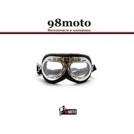 Очки-ретро (прозрачные стекла) 2000