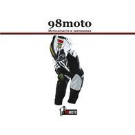 Штаны Thor Monster 30-46 (черные) 5000