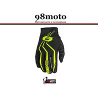Перчатки ONEAL черно-желтые 1200