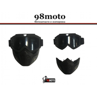 Очки MZ-1 оправа черная, линза прозрачная с защитой лица 1800
