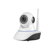 Беспроводная IP Wi-Fi Камера Kerui (HD video playback) 4000
