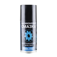 Silicot Spray - Универсальная спрей-смазка 400