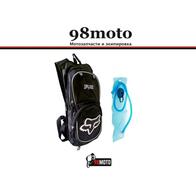 Рюкзак с гидратором с надписью FOX 3000