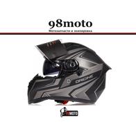Шлем (интеграл)  Origine Strada Graviter титановый/черный матовый 7800