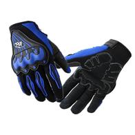 Перчатки AXE ST07 синие 1000
