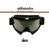 Очки 815-7 оправа черная, линза прозрачная двойная 1800