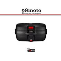 Задний кофр 47-30-28, 45 литров, 1,5 шлема (c крепл. чёрный) 6500
