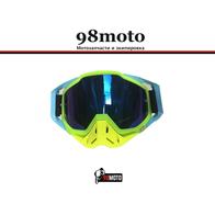 Очки J-10 оправа салатовая, линза зеркально - синяя, с защитой носа, резинка черная 2000