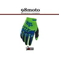 Перчатки FOX F02 зеленые 1200