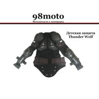 Защита тела (черепаха) THUNDER WOLF АМ02-Kids, детская, черная 5900