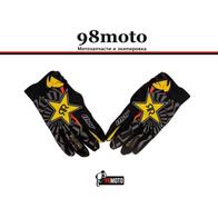 Перчатки T02 черно-желтые RockStar 1300
