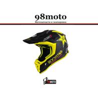 Шлем (кроссовый) JUST1 J38 BLADE Rockstar желтый/черный/белый матовый 8500