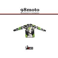 Джерси Thor (черно-бело-зеленая) M, костюм 2500