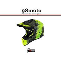 Шлем (кроссовый) JUST1 J38 MASK Hi-Vis желтый/черный/хаки матовый 8700