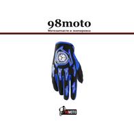 Перчатки Scoyco, A012 (M) 1000