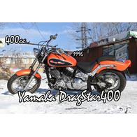 Yamaha Dragstar400 XVS400 167000