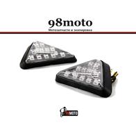 Арт 006, Поворотники диодные, Led (треугольные) 1200