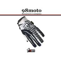 Перчатки Scoyco MX48 (L) бело-черные 2000