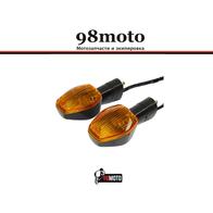 Поворотники на мотоцикл CB400, CBR, GSX (оранжевые) 013 800