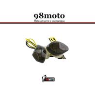 Поворотники CBR, тонированные, капля, Арт 016 900