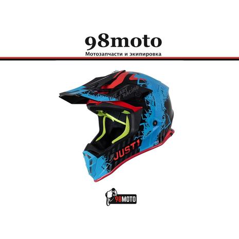 Шлем (кроссовый) JUST1 J38 MASK синий/красный/черный глянцевый (2021) 8000
